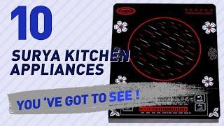 Surya Kitchen Appliances // New & Popular 2017