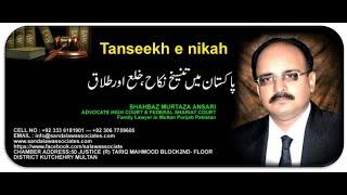 Talaq Khula Aur Faskh Al Zawaj Main Kya Farq Hai By Ahmed Khan