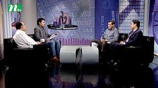 Market Watch | Episode 504 | Stock Market and Economy Update | Talk Show