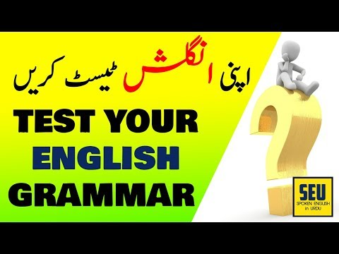 5 Questions of the Day with Detailed Answers English Grammar Quizzes Exercise with Correct Answers