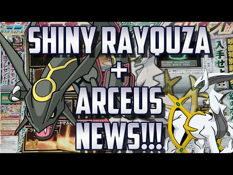 HOW TO GET BLACK SHINY RAYQUAZA and ARCEUS! | Pokemon Omega Ruby Alpha Sapphire