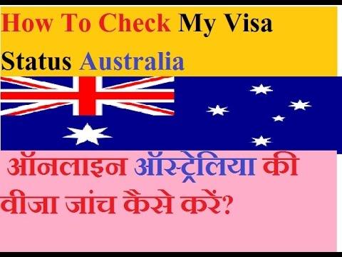 How To Check My Visa Status Australia?