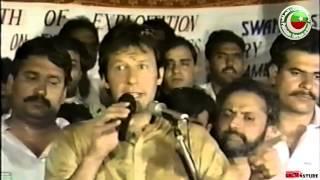PTI History: Imran Khan