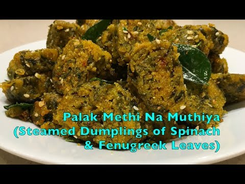 Best Palak Methi Na Muthiya - Hara Bhara Muthiya - Steamed Spinach & Fenugreek Leaves Dumplings