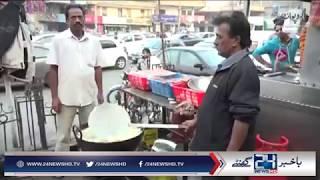 PFA to ban banaspati ghee production, sale by 2020