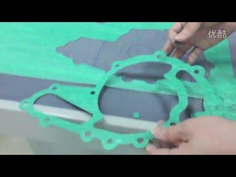 1mm Paper Gasket Automatic Cutting Machine Most Economical Gasket Production Machine