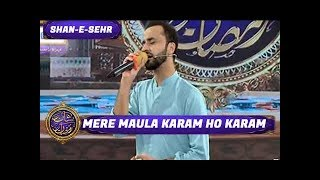 Mere Maula Karam ho Karam by Waseem Badami