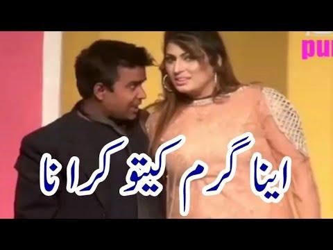 Xxx Mp4 Doodh Ana Gurm😍😍 Kito Kra Eee😁 Stage Drama Short Clip Sona Punjab 3gp Sex