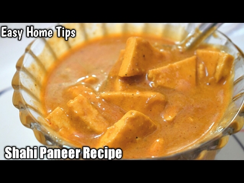ऐसे बनाये स्वादिष्ट शाही पनीर   Shahi Paneer Recipe In Hindi   शाही पनीर रेसिपी   Indian Recipes