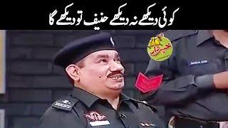 Koi Daikhay Na Daikhay Hanif Teera To Daikhay Ga - Nasir Chinyoti - Khabardar with Aftab Iqbal