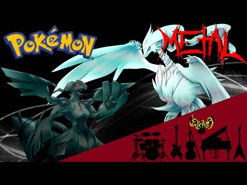 Pokémon Black & White - Battle! Reshiram / Zekrom / Kyurem 【Intense Symphonic Metal Cover】