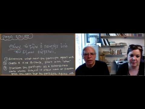 Learn Ancient Greek: 46_Unit 8 How to translate participles 1