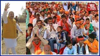 Uttar Pradesh Assembly Elections 2017: Amit Shah Addresses Rally In Azamgarh