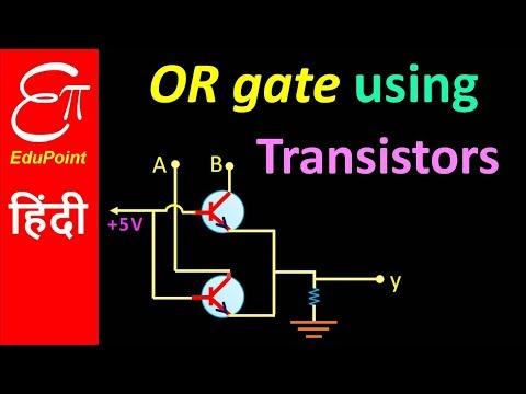 OR gate using TRANSISTORS | video in HINDI