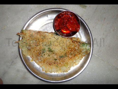 How to Make RAVA DOSA RECIPE in Telugu