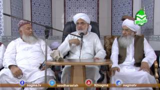 Lecture About Khatam e Nabuwat ( Justic R Nazeer Ahmad Ghazi At Abu Bakar Masjid 02-10-2016 )