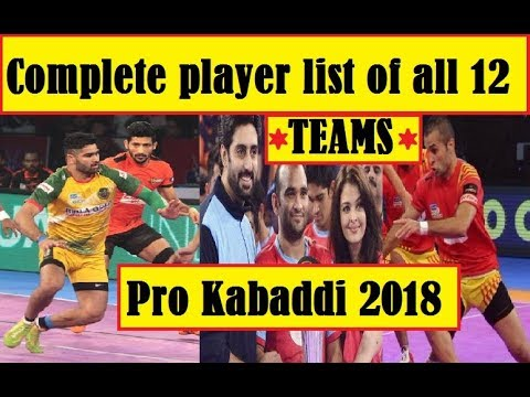 Complete Player List Of All 12 Teams :Pro Kabaddi 2018 ! SQUAD PLAYER LIST 2018