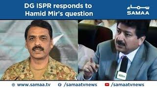DG ISPR responds to Hamid Mir