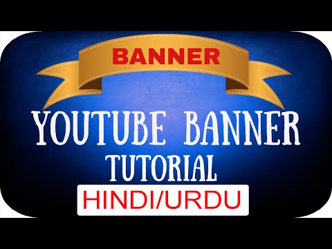 How To Make A Youtube Banner in Photoshop | Channel Art Tutorial | in Hindi