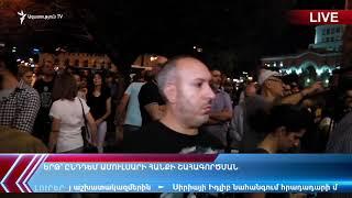 Download «Ազատություն» TV | Ուղիղ միացում | LIVE | Прямaя трансляция 20.09.2019 Video
