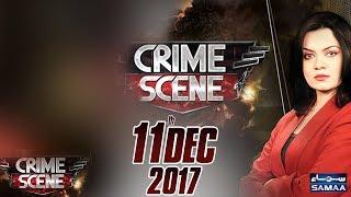 Qabar Se Murda Gayb | Crime Scene | Samaa TV | 11 Dec 2017