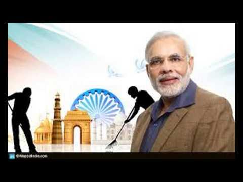 swachh bharat abhiyan I स्वच्छ  भारत  अभियान