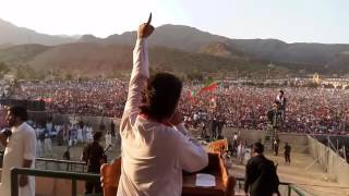 Absolutely Brilliant, Faisal Javed Introduces Imran Khan in Kohat Jalsa