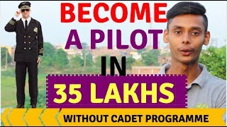 Cheaper Way To Become Pilot | My Way Of Doing Cpl | Become Pilot Without Joining Cadet Pilot Program