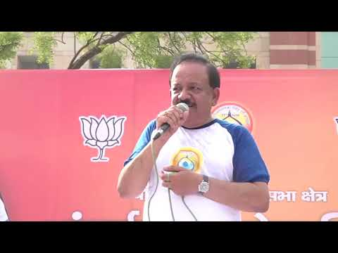 Dr Harsh Vardhan attends International Day of Yoga at BJP HQrs