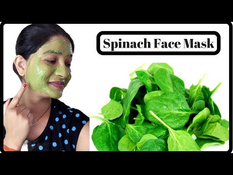 Spinach face mask in Hindi | Palak face mask | Skin Home remedies | Get glowing clean skin | AVNI