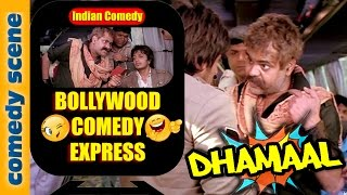 Sanjay Mishra Comedy Scenes | Bollywood Comedy Express |  Dhamaal | Indian Comedy
