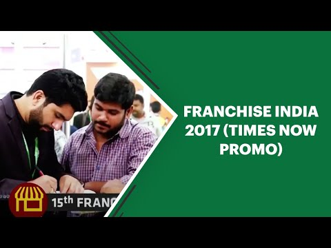 Franchise India 2017 (Times Now Promo)