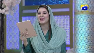 Geo Ramzan Sehri Transmission - Rabbi Zidni Ilma - 15 May 2019 - Ehsaas Ramzan