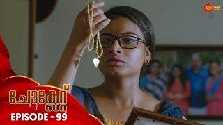 Chocolate - Episode 99 | 9th Oct 19 | Surya TV Serial | Malayalam Serial