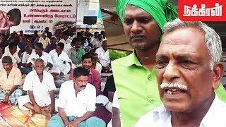இருட்டு நாள்!  முதல்வரை நம்ப தயாராக இல்லை... | Neduvasal Protest meets Independence Day