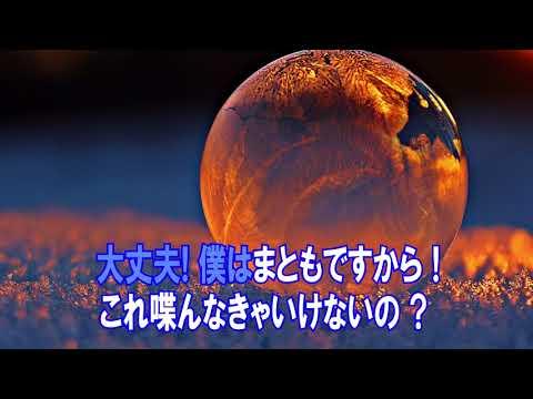 レッツゴー!ムッツゴー!〜6色の虹〜 早松66 ROOTS66 Party with 松野家6兄弟 カラオケガイドなし