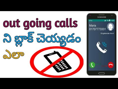 how to block outgoing calls from your android phone || in telugu || by kiranyoutubeworld