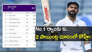 Virat Kohli 2 Points Away From No.1 Test Rank || Oneindia Telugu