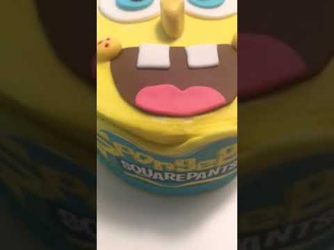 Spongebob Cake & Cupcakes