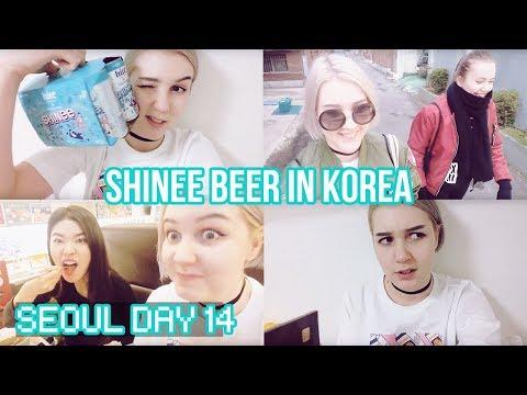 exploring times square mall ♡ || SEOUL, KOREA DAY 14 VLOG || OMGOMS! 2016 ♡