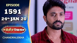CHANDRALEKHA Serial | Episode 1591 | 24th Jan 2020 | Shwetha | Dhanush | Nagasri | Arun | Shyam