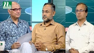 Market Watch | মার্কেট ওয়াচ | EP 1075 | Stock Market and Economy Update | Talk Show