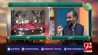 Subh e Noor (Imam Ahmad Raza Khan RA) 05-07-2017 - 92NewsHDPlus