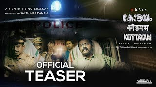Kottayam Malayalam Movie   Official Teaser   Binu Bhaskar