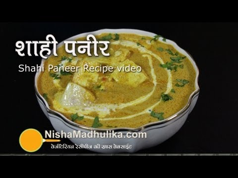 Shahi Paneer Recipe Video - How to make shahi paneer