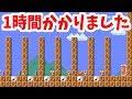 Super Mario Maker2 簡単そうじゃん?超難しくて草林森密林