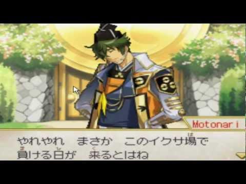 Pokémon Conquest Nobunaga's Ambition English Rom + PC Emulator Free Download