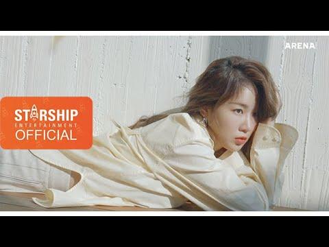 [Making Film] 소유(SOYOU) - 아레나 옴므 플러스 2월호