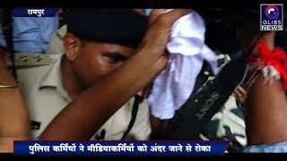नड्डा से सवाल करते पत्रकारों से पुलिस ने की बदसलूकी