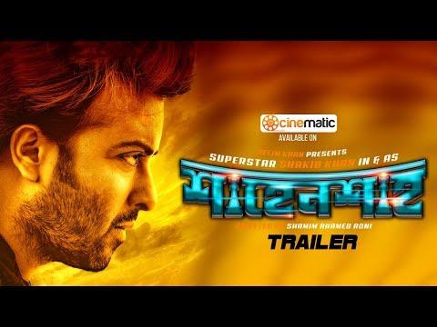 Xxx Mp4 Shahensha Trailer Shakib Khan Nusrat Faria Rodela Jannat Bengali Movie 2019 3gp Sex